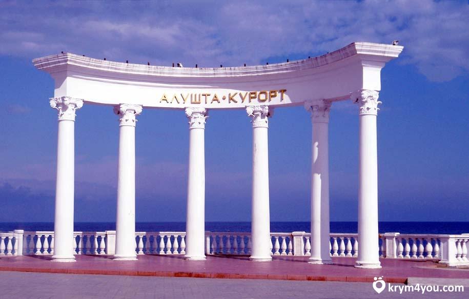 История города Алушта фото