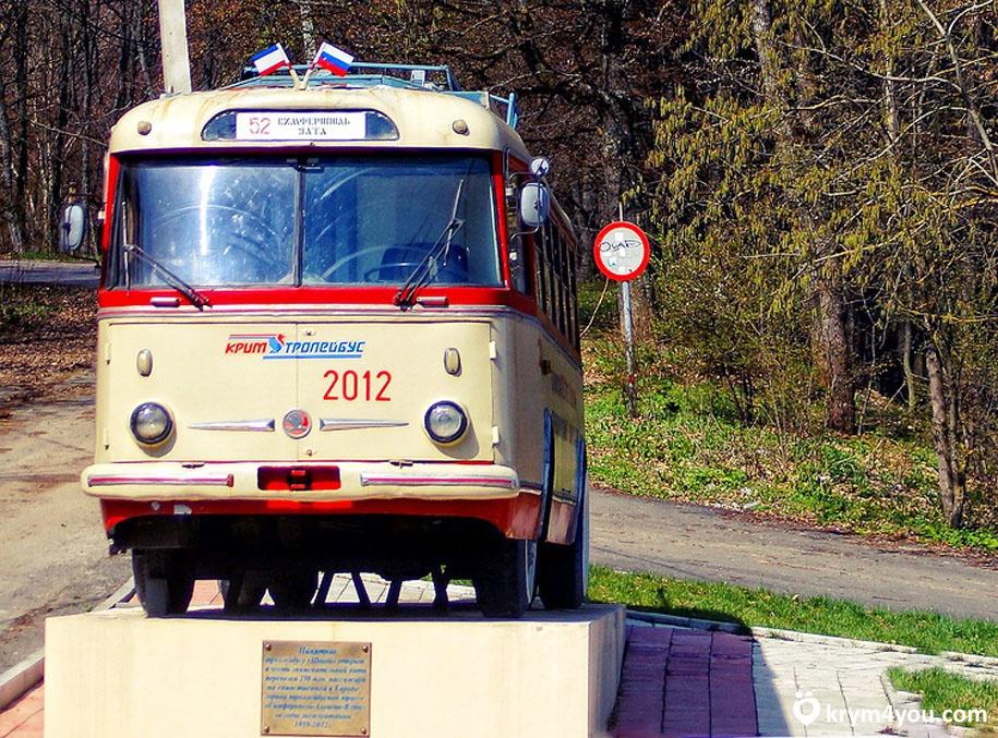 троллейбусной станции Симферополя