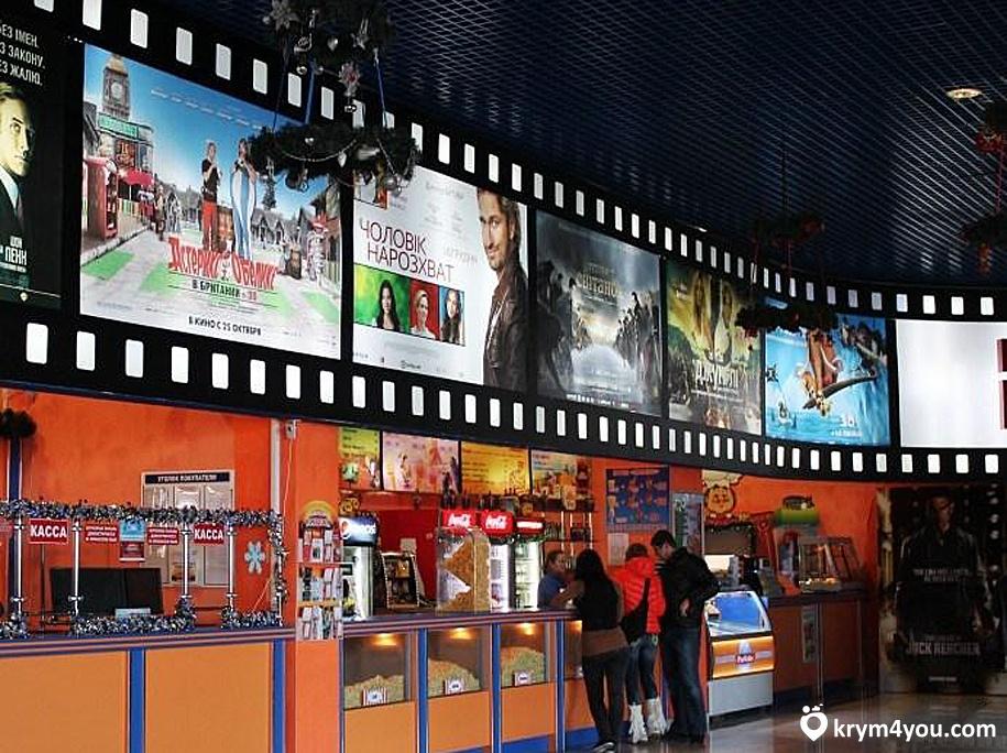 Кинотеатры Севастополя Крым фото
