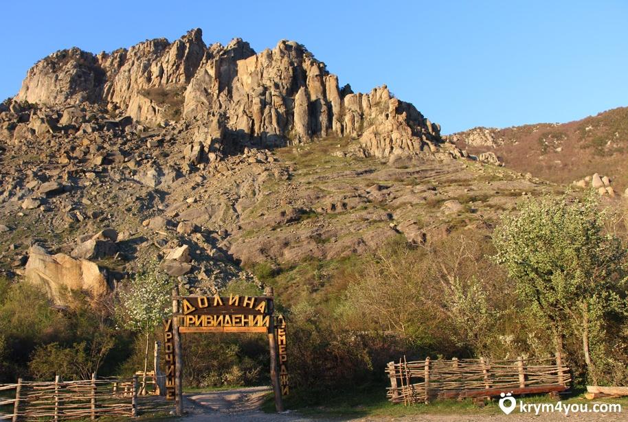 Картинки по запросу Гора Демерджи, Крым