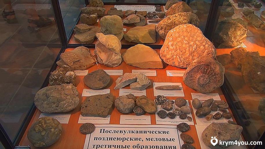 Музей природы Карадага Крым