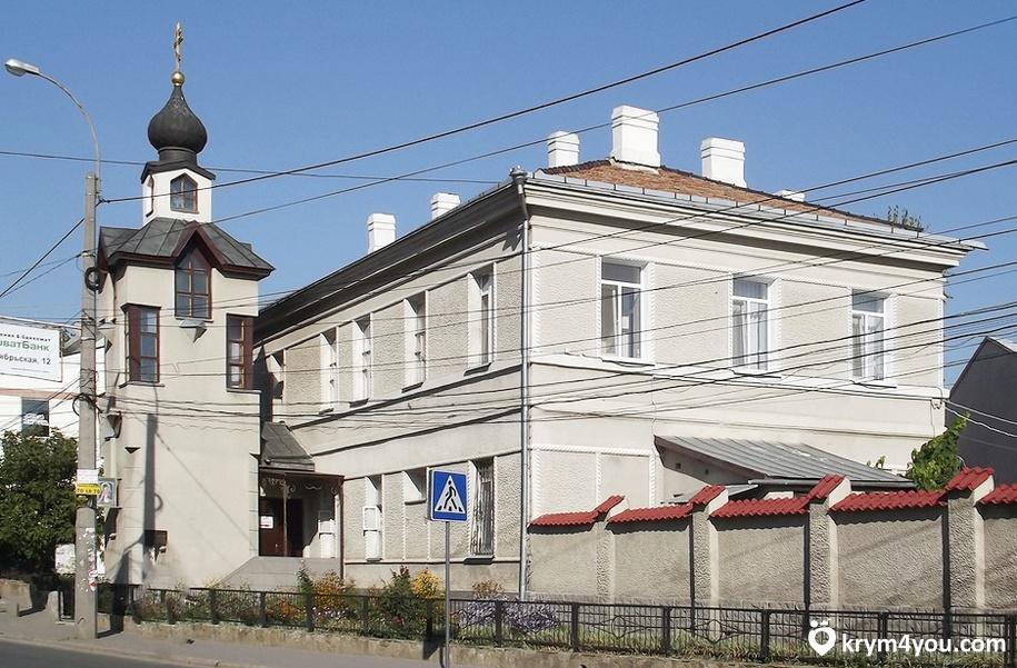 История Симферополя Крым