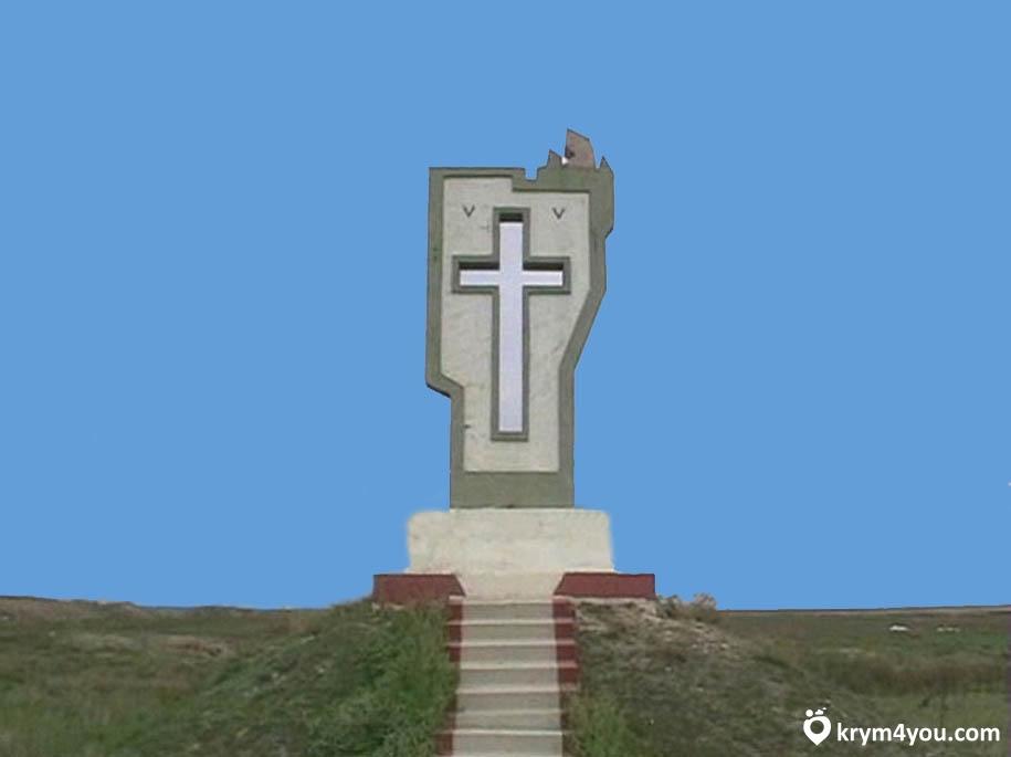 История Армянска Крым фото