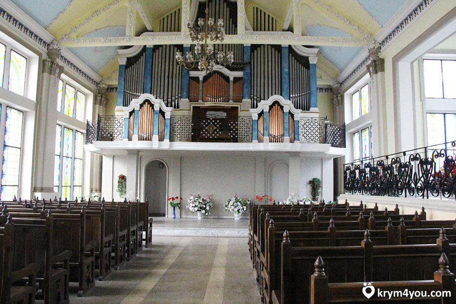 Ливадийский органный зал