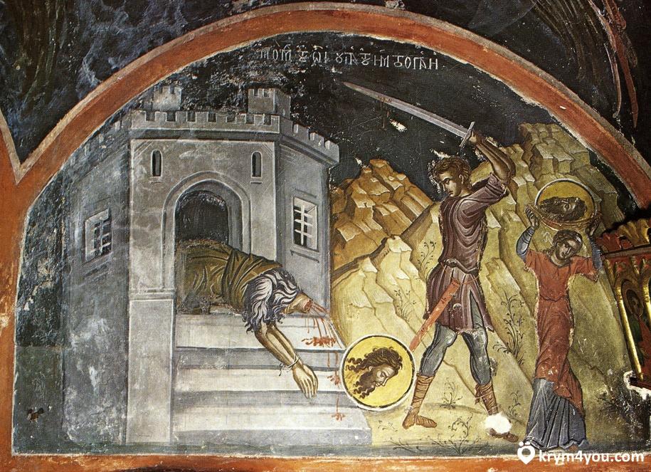 Храм Усекновения Главы Иоанна Предтечи  Крым
