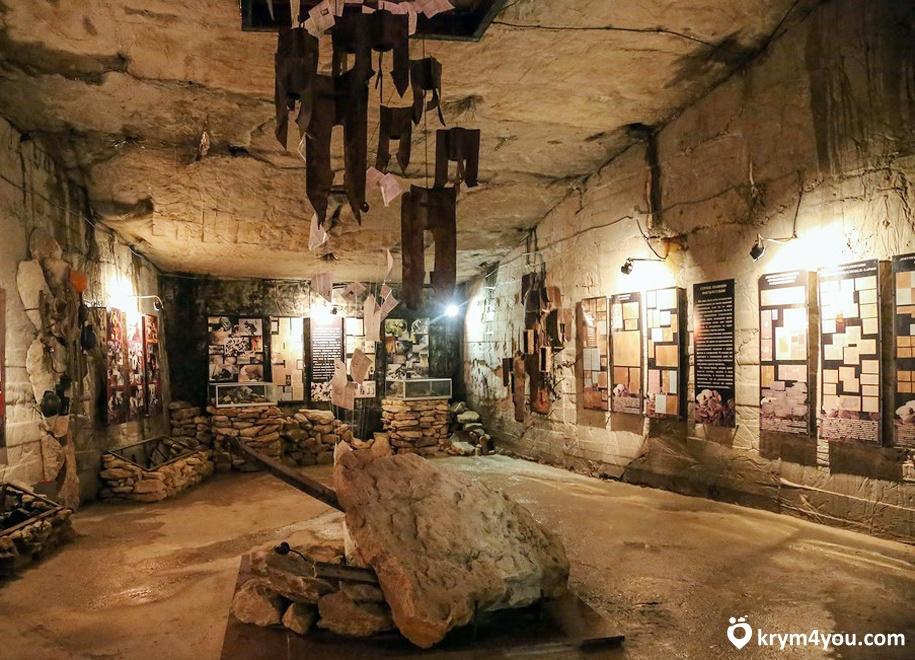 Аджимушкайские каменоломни Крым