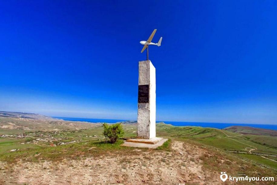 Гора Клементьева фото Крым