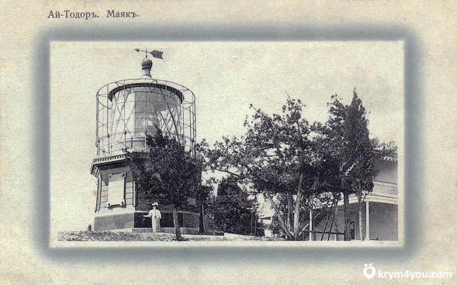 Ай-Тодорский маяк Крым