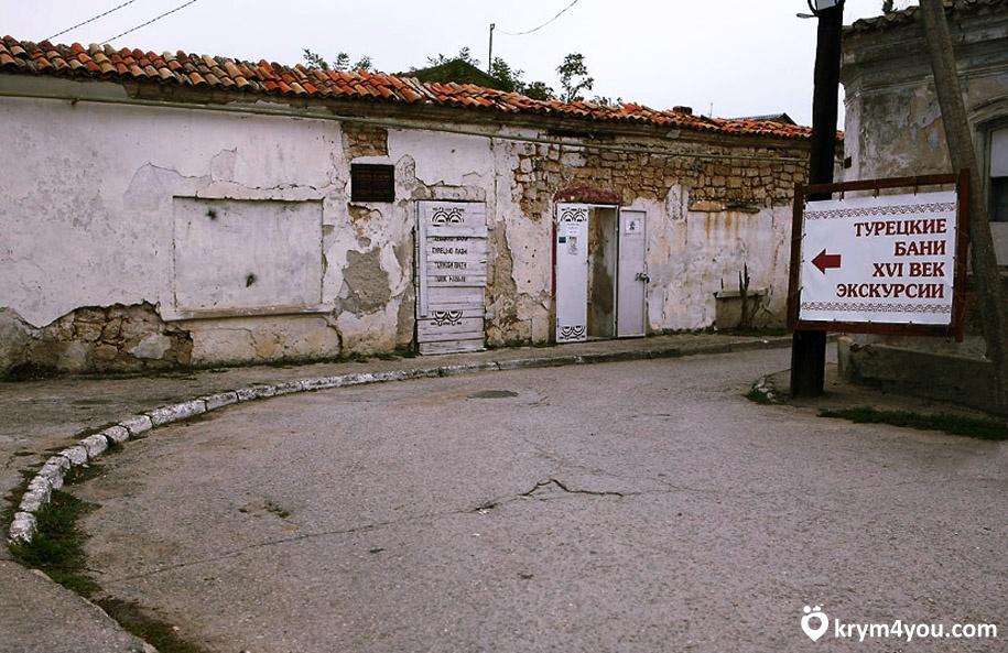 Турецкие бани в Евпатории фото