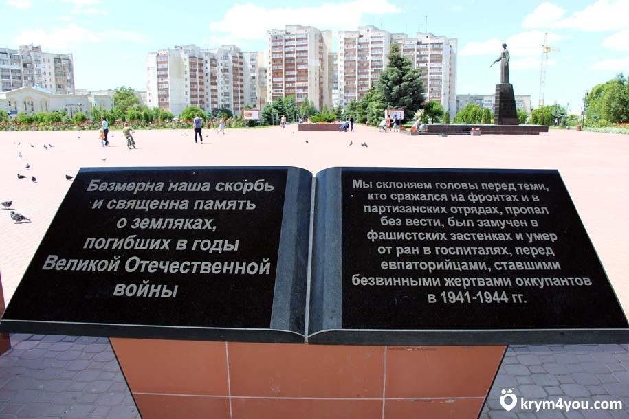 Мемориал Красная горка фото Крым