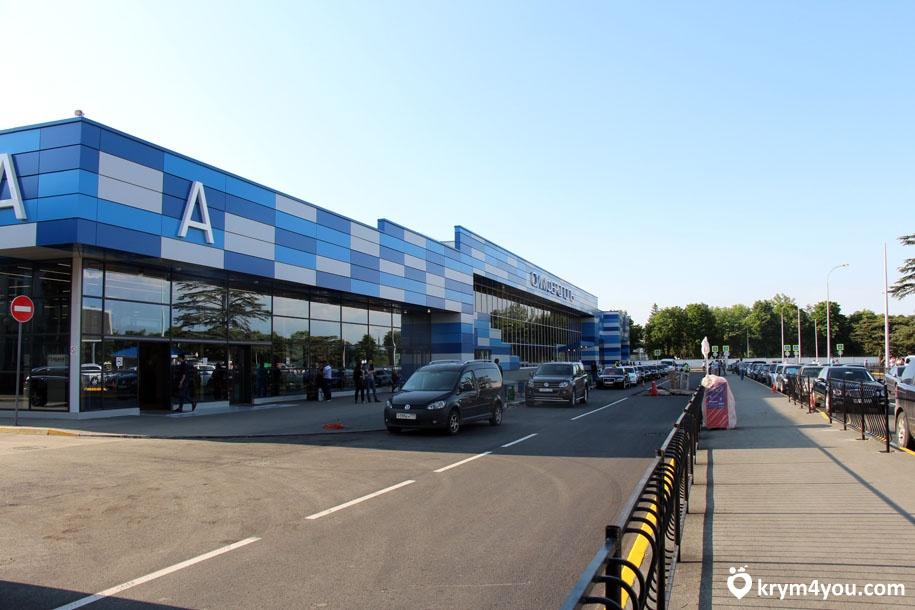 Симферопольский аэропорт Крым