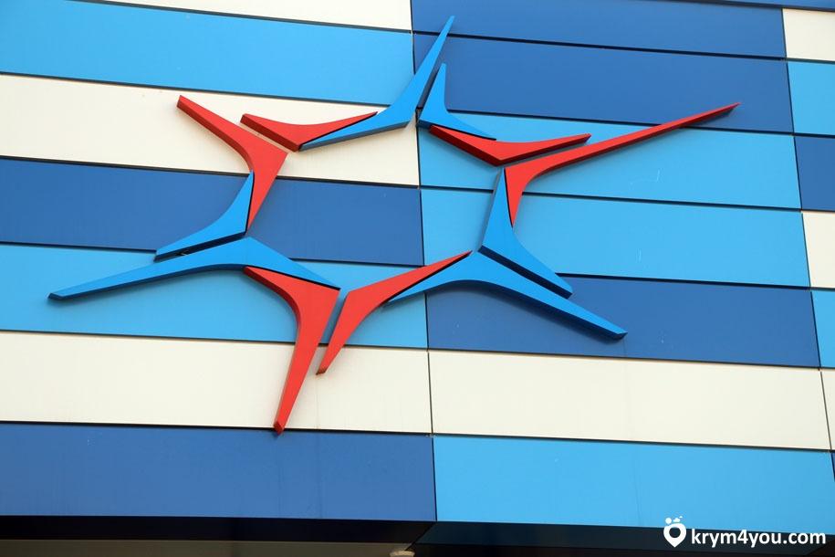 Симферопольский аэропорт Крым фото 4