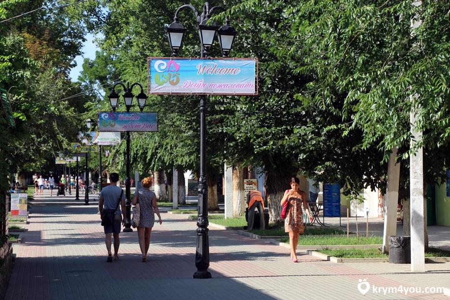Крым Сакский курортный парк