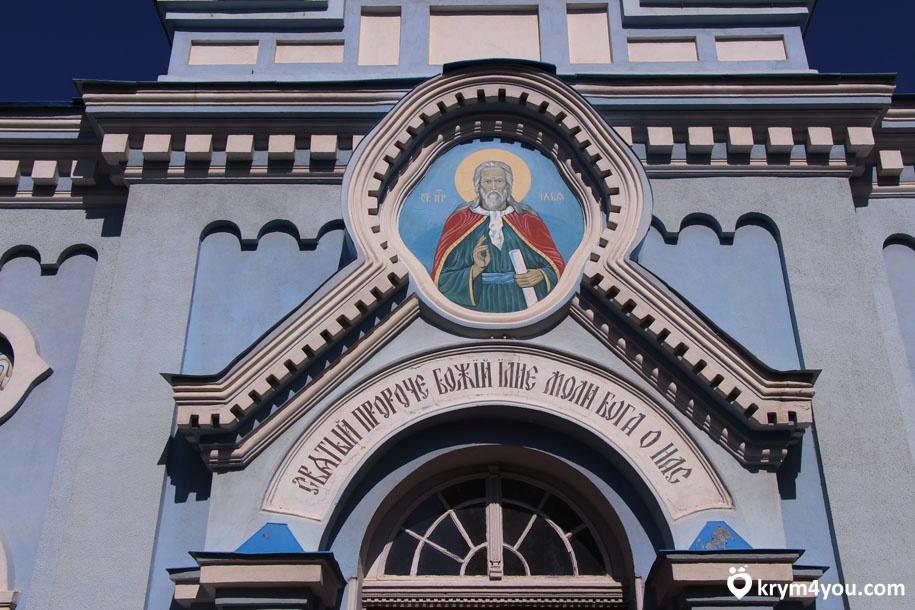 Церковь в Саках 1
