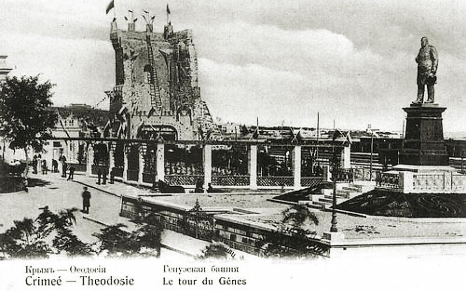 Башня Святого Константина в Феодосии 4