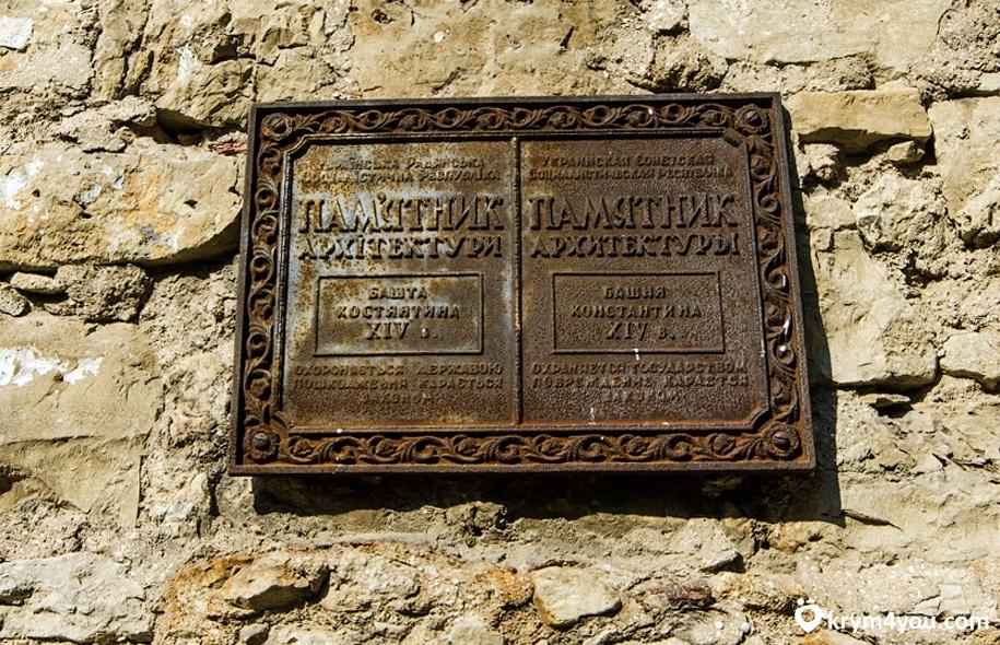 Башня Святого Константина в Феодосии 2
