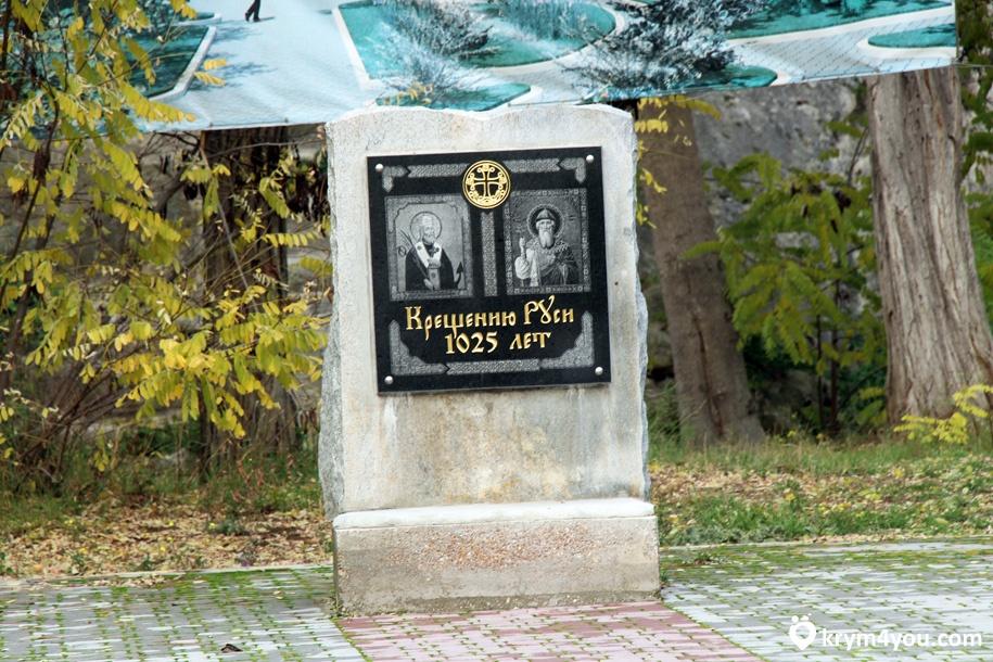 Инкерманский пещерный монастырь фото 1