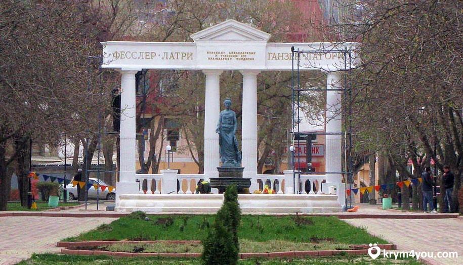 фонтана Доброго гения