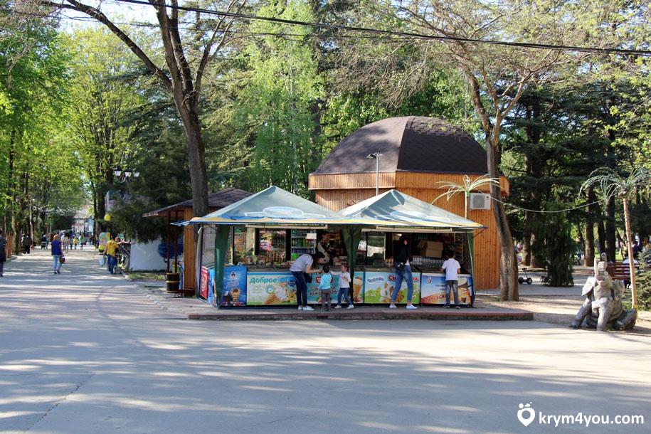 Симферопольский Детский парк