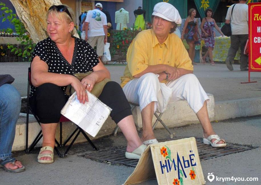 Как обманывают туристов в Крыму