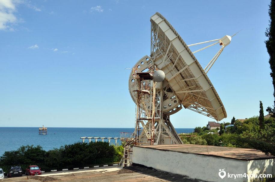 Симеизская обсерватория