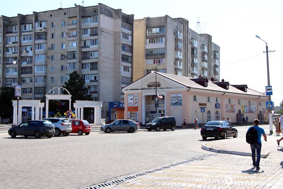 Саки Крым