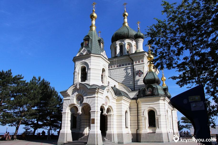 Форосская церковь, воскресенская церковь форос
