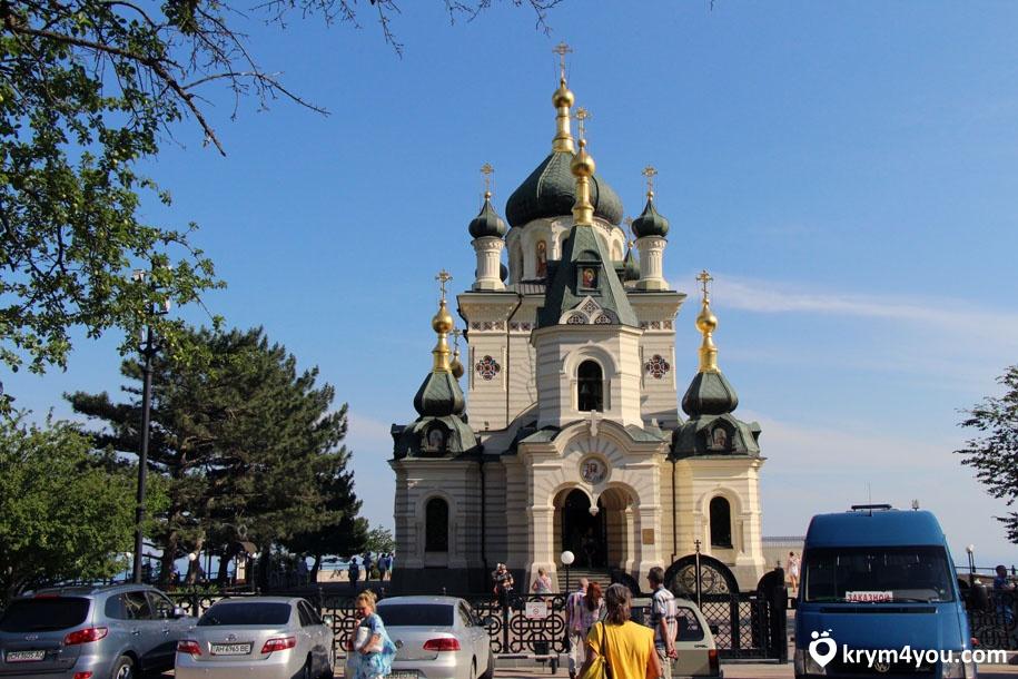Форосская церковь, Церковь Воскресения Христова Крым