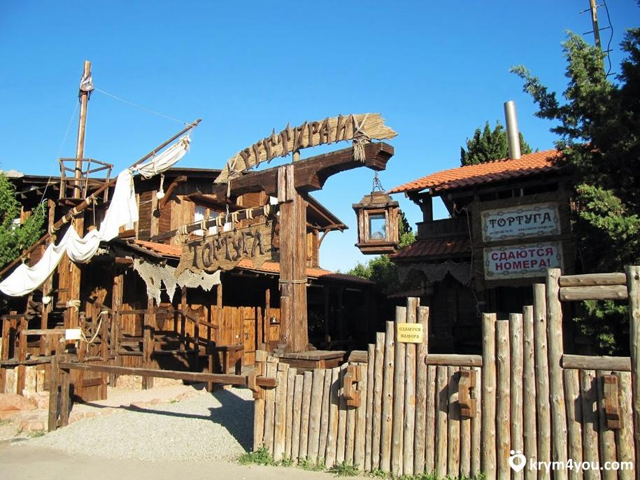 Аквапарка Голубого Залива Крым фото