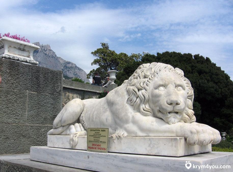 Воронцовский дворец львы