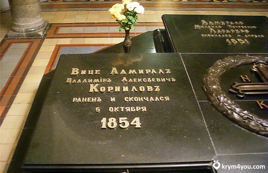 Владимирский собор в Севастополе Крым фото