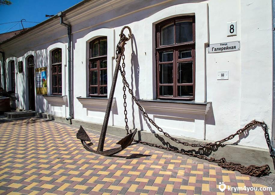 Музей Александра Грина в Феодосии фото