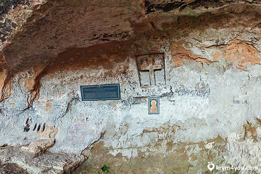 Пещерный монастырь Качи-Кальон Крым фото