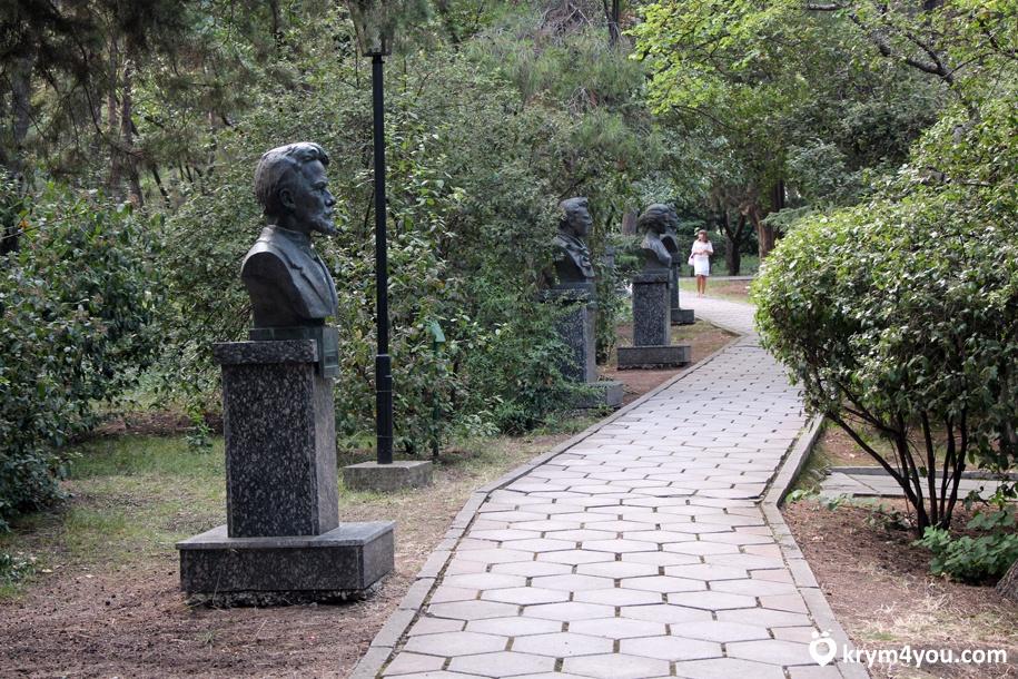 Гурзуфский парк Крым фото 4