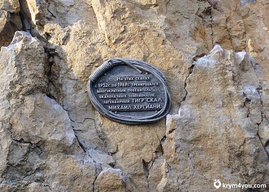 Никитская расщелина Крым фото вид