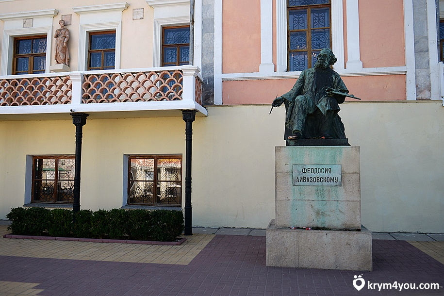 Галерея Айвазовского в Феодосии Крым
