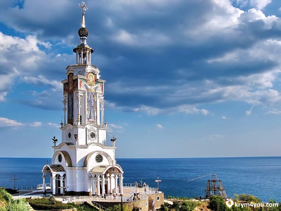 Храм-маяк Святого Николая Чудотворца Крым