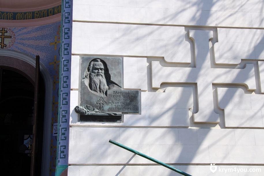 Собор Святого Николая Чудотворца в Евпатории Крым фото 2