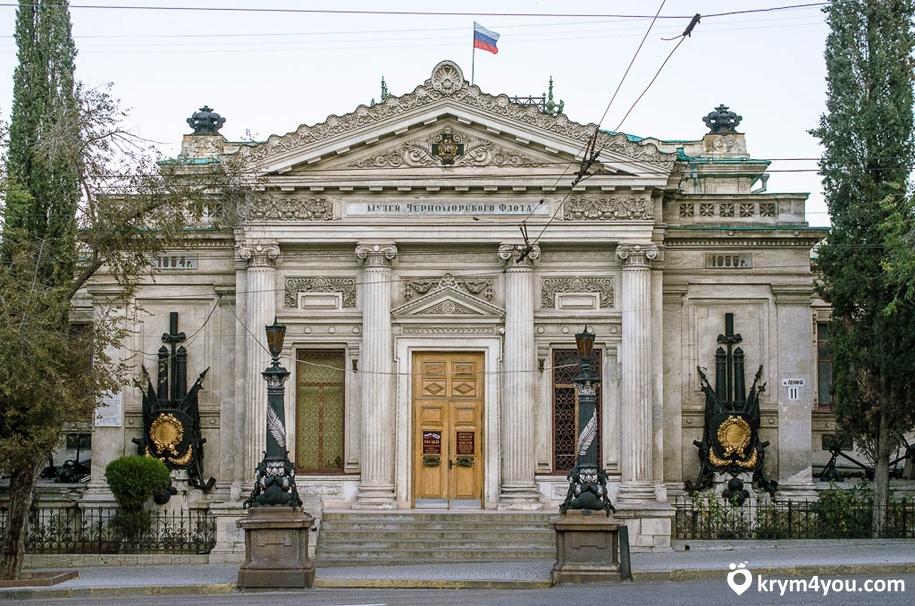 Музей черноморского флота севастополь сайт вы находитесь на сайте хостинга игровых серверов