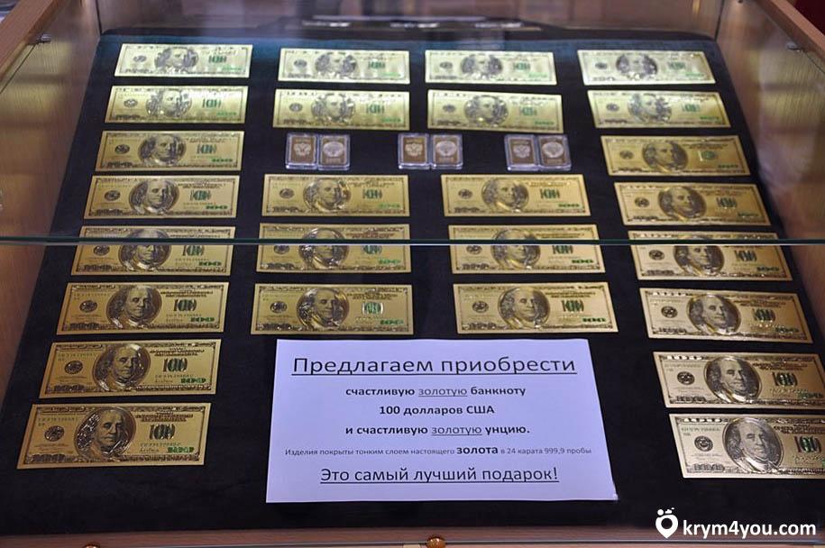 Музей денег в Феодосии Крым фото 2