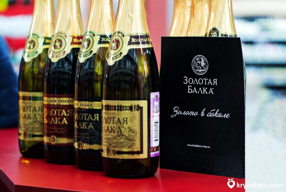 Завод шампанских вин «Золотая Балка» Крым фото