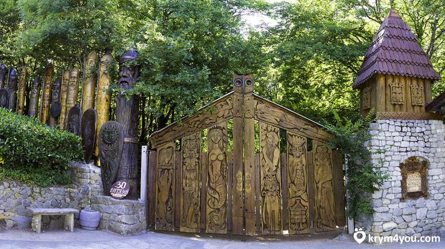 Поляна сказок в Ялте, Крым