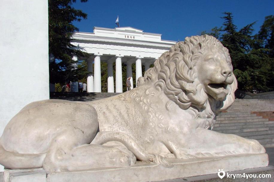 Графская пристань, Севастополь Крым