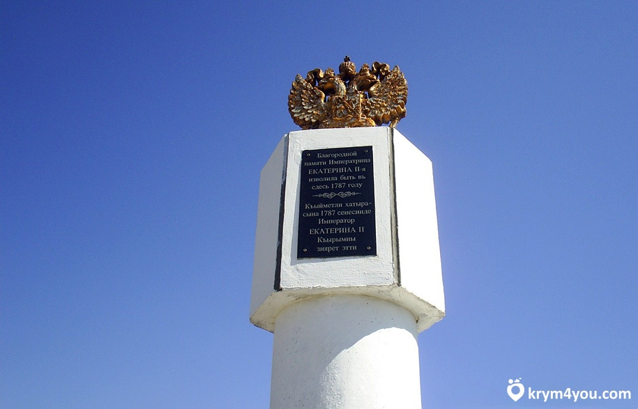 Екатерининская миля Крым фото