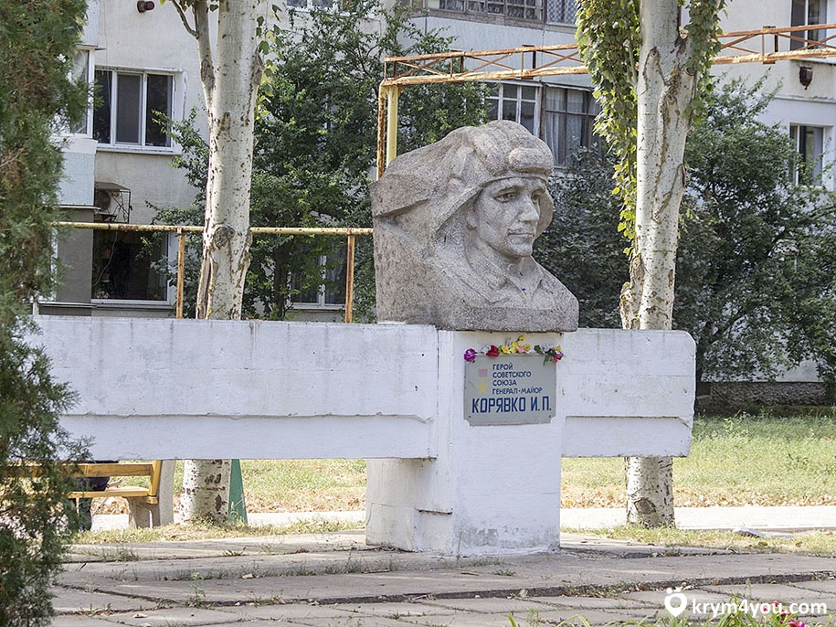 Армянск Крым фото 2
