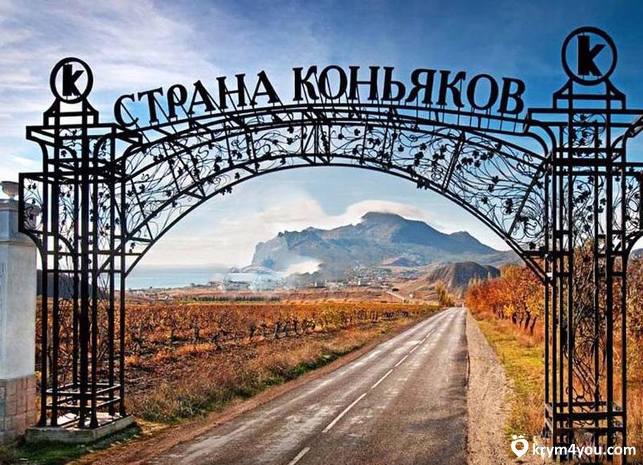 Коктебель фото Крым